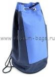 Рюкзак торба